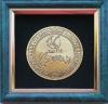 Моя награда 2005 г.