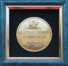 Моя награда «Дизайн промышленной упаковки», 2005 (г. Киев)