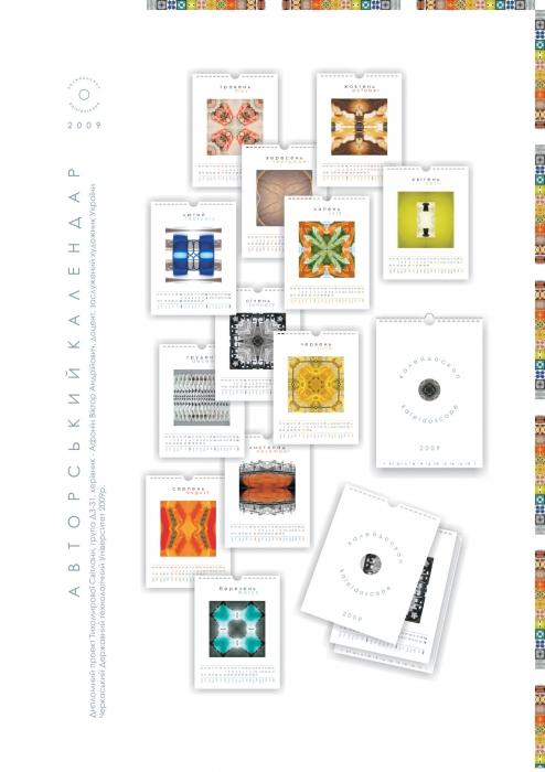 Галерея Категория Дизайн Дипломная работа